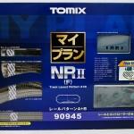 TOMIXトミックス 90945 マイプラン NRII F レールパターン A+B