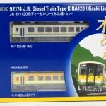 TOMIX 92174 JRキハ120形 ディーゼルカー 木次線 2両セット