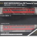 TOMIX 92321 名鉄パノラマカー 2次車 増結2両セット
