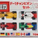 トミカ F-1 チャンピオンセット!5,500円買取!