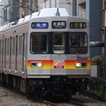 東急8090系(東横線)
