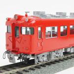 名古屋鉄道5500系