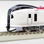 E259系「成田エクスプレス」