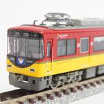 京阪8000系 新塗装