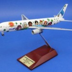 全日空商事 NH20057 1/200 B767-300 ANA/ゆめジェット