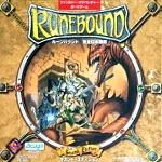 Fantasy Flight Games ルーンバウンド 第2版 買取