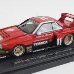 1/43エブロP405 トミカ スカイライン RSターボ  1982#11