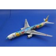 この飛行機模型売ってください! 買取強化アイテム!
