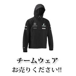 シャツ、ジャケットなどチームウェアお売りください