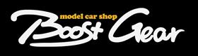 ミニカー通販「Boost Gear」