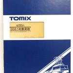 TOMIX 98915 JR さよならDD51紀勢貨物列車セット