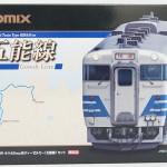 TOMIX 92990 JR キハ48形500番台 ディーゼルカー 五能線セット