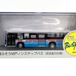 クラブバスラマ 1/76 三菱ふそうMPノンステップバス 京浜急行仕様