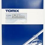 TOMIX 92981 N700系8000番台 山陽・九州新幹線 R2編成8両セット