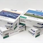 2014/04 全日空商事 1/200 B747-400 ANA JA8098 10000円買取