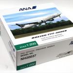 2014/05 全日空商事 NH20037 1/200 ANA B777 スターアライアンス12000円買取