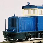 静岡鉄道駿遠線 DB607