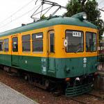 新潟交通 モハ11
