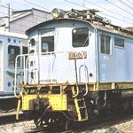 ED14 近江鉄道