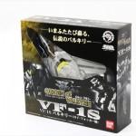 2014/07 バンダイ オリジンオブバルキリー VF-1S バルキリー ロイ機 2500円買取