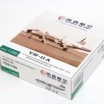 2014/07 JTA商事 1/200 YS-11A 南西航空 JA8778 3000円買取