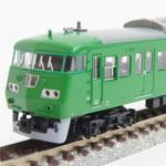 117系-300 京都地域色タイプ