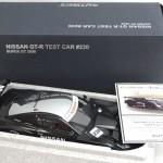 オートアートAa 日産 GT-R テストカー スーパーGT 2008 #230