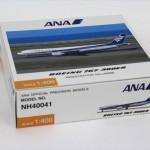 2014/09 全日空商事 NH40041 1/400 B767-300ER ANA 3000円買取