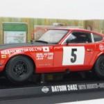 日産 ダットサン 240Z モンテカルロ優勝 1972#5