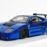 フェラーリ F40 GTE クロームブルー