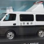 キャラバンE25警視庁所轄署誘導標識車2012