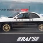 インプレッサ WRX STI 2003埼玉県警察交通機動525
