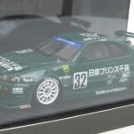 日産 プリンス千葉 GT-R ファルケン1999#32