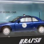 日産 シルビア Q'S S13 1992警視庁エリア警戒車両