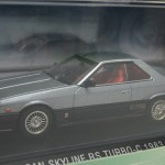 日産 スカイライン RS ターボ C グレー