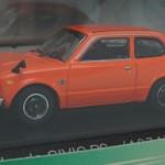 ホンダ シビック RS 1974 オレンジ