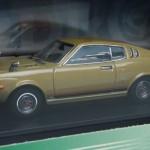 トヨタ セリカ リフトバック 2000GT 1973 ゴールド
