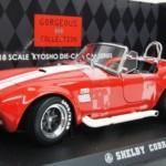 シェルビー コブラ 427S/Cレーシング レッド