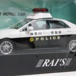 クラウン GRS200 2011 神奈川県警察地域警ら小5