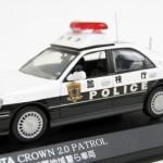 トヨタ クラウン 2.0 2003 警視庁地域警ら蔵1