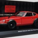 日産 フェアレディ 240ZG ワイドホイールVer レッド