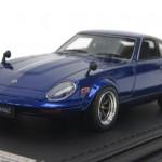 日産 フェアレディ Z-G(HS30) ブルー