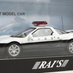 ホンダ NSX 3.2 1997 栃木県警察警ら