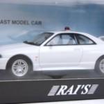 スカイライン GT-R R33 1997 埼玉県警察高速道路交通