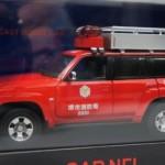 日産 サファリ グランロード Y61 2004 大阪府消防