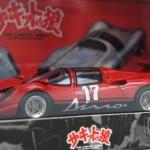 フェラーリ ディーノ ヤタベ RS リアルカーVer #17