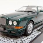 ベントレー コンチネンタル R 1996 グリーンメタリック