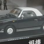 日産 ドラマ相棒×フィガロ 杉下右京ミニカー