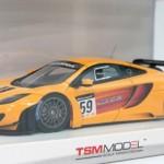 マクラーレン MP4-12C GT3 プレゼンテーション 2011#59