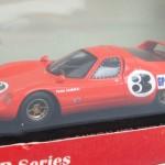 ヒノ サムライ 日本GP 1967